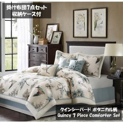 マディソンパーク Madison Park ベッド ベッドリネン bed linen ベッドカバー 掛け布団 7点セット ボタニカル柄 鳥 - クイーンサイズ