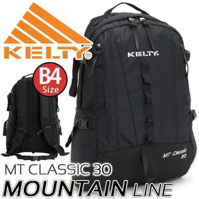リュック KELTY ケルティ 30L 大容量 正規品 リュックサック 通学リュック デイパック バックパック マウンテンライン メンズ レディース セール