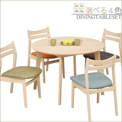 ダイニングテーブルセット 4人用 5点セット 丸テーブル 丸型 ダイニングセット 北欧