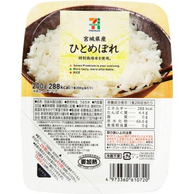 佐藤食品工業 セブンプレミアム 特別栽培米 宮城県産ひとめぼれ 200g