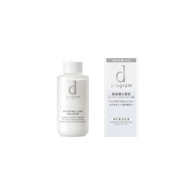 「資生堂」 dプログラム ホワイトニングクリア エマルジョン MB レフィル 100mL (医薬部外品) 「化粧品」