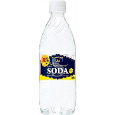 送料無料 サントリー ソーダ レモン PET 490ml 24本入り  【お取り寄せ商品】