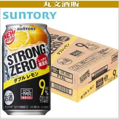 サントリー-196℃ストロングゼロダブルレモン350ml缶24本入りケース【チューハイ】【高アルコール】【糖類ゼロ】【プリン体ゼロ】【2ケースまで同梱可】