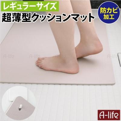 浴室マット 85×60cm 薄型6mm 防カビ 浴室 浴室内 マット 浴室内マット お風呂マット お風呂 洗い場 バスマット 床 子供 高齢者
