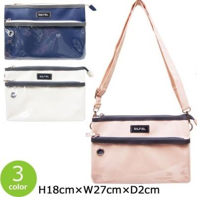 ショルダーバッグ バッグ 女性 レディース 婦人 かわいい カバン 肩掛け 薄マチ コンパクト ミニバッグ 小さい 鞄 送料無料