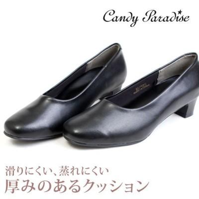 レディース パンプス オフィスパンプス プレーンパンプス ヒール4cm 靴 婦人靴 クイーンサイズ スモールサイズ キャンディパラダイス 2956
