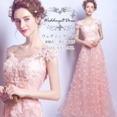 ウエディングドレス Aライン プリンセス  カラードレス パーティードレス 花飾り 宴会 撮影 結婚式 二次会 披露宴