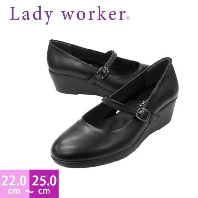 アシックス商事 asics レディワーカー Lady worker LO-17530 レディース シューズ 5cmヒール ストラップパンプス ウェッジソール コンフォート オフィス履き