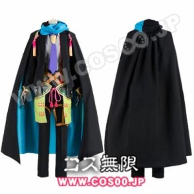 刀剣乱舞◆小竜景光◆コスプレ衣装