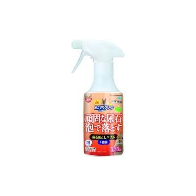 株式会社 マルカン ■ミニマルクリーン 尿石落としバブル 320ml MR-450