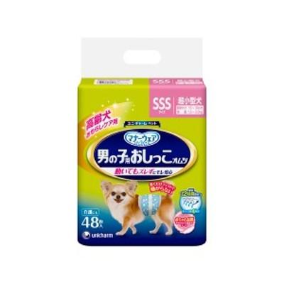 ユニ・チャーム:マナーウェア 高齢犬用 男の子用おしっこオムツ SSSサイズ 48枚