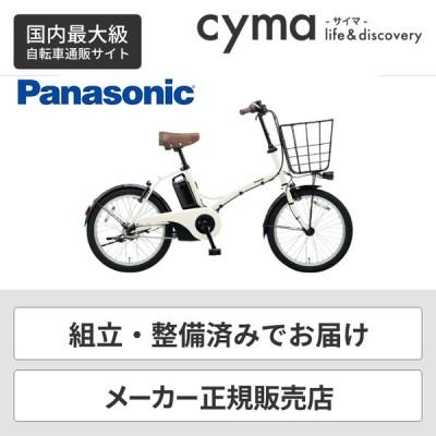 10/18-20 倍!倍!ストア 電動アシスト自転車 パナソニック Panasonic グリッター ミニベロ 電動自転車