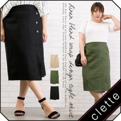 大きいサイズ/レディース/3L/4L/5L/リネン混ラップデザインタイトスカート