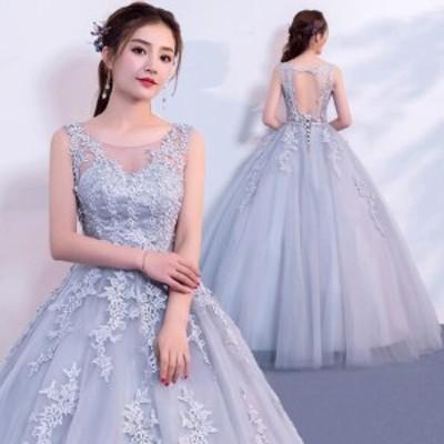 2018パーティードレス  結婚式 披露宴 司会者 花嫁 写真撮影 演奏会 舞台衣装  花柄刺繍 ロングドレス 結婚式 お呼ばれドレス