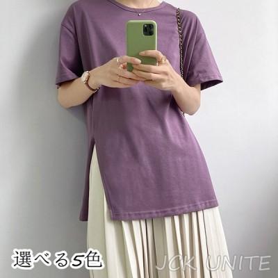 レディーストップス  Tシャツ 丸襟 ブラウス 半袖 tシャツ シャツ きれいめ ファッション おしゃれ 上品 カジュアル 大きい ゆったり シンプル イージー