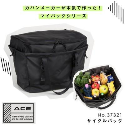 エコバッグ マイバッグ ACE エース サイクルバッグ 自転車 買い物 お出かけ 大容量 送迎 37321