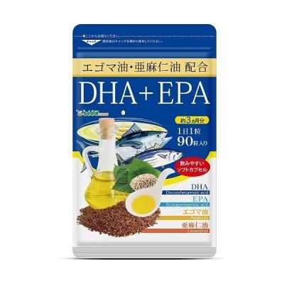 シードコムス 亜麻仁油 DHA+EPA20g 賞味期限2021.12.23
