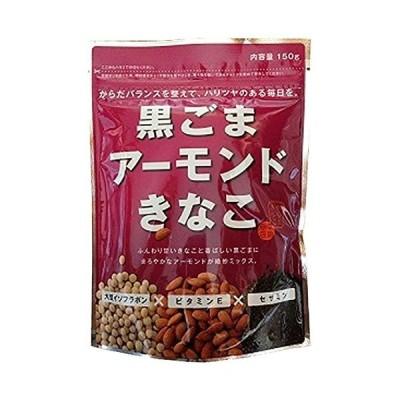 幸田商店 黒ごまアーモンドきなこ 150g×5袋セット