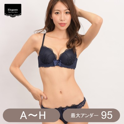 小花刺繍ブラ&ショーツセット(パンキュート/PanCute)