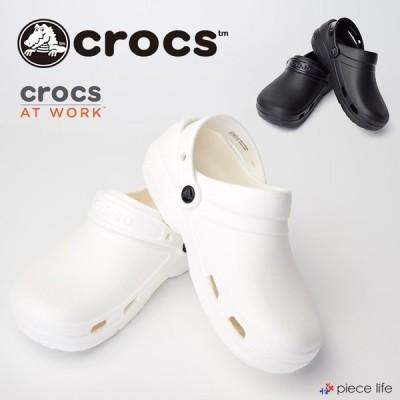 クロックス サンダル メンズ レディース 医療用 クロックス crocs specialist 2.0 vent crog スペシャリスト2ベント サンダル  医療 介護 病院 看護