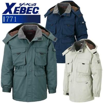 【防寒コート】 防寒着 防寒服 ジーベック コート 770シリーズ【771】【秋冬】作業服 作業着 XEBEC