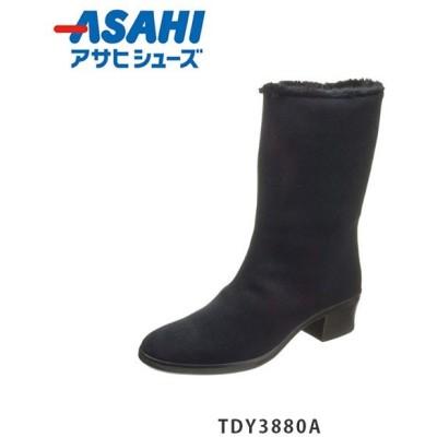 アサヒシューズ レディース ブーツ トップドライ TDY3880A シューズ ゴアテックス 防水 透湿 防滑加工 滑り止め 雨 雪 通勤 日本製 ASAHI ASATDY3880A