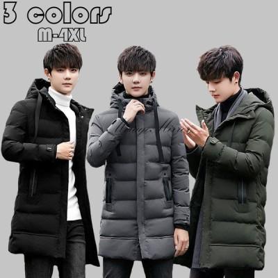 ダウンジャケット メンズ ダウンコート ロング丈 無地 中綿ジャケット フード付き 大きいサイズ 冬アウター 防寒 防風 高品質 暖かい オフィス 通勤 通学 新作