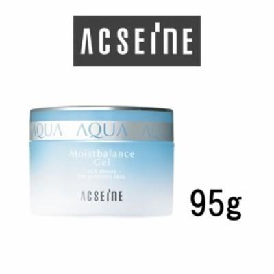 アクセーヌ モイストバランスジェル 95g ACSEINE 美容液 旧名称・モイストバランスR - 定形外送料無料 -