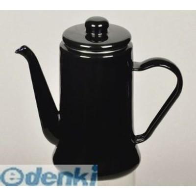 パール金属 [HB-2583] カフェテリア ホーローコーヒーポット1.1L(ブラック) HB2583【キャンセル不可】