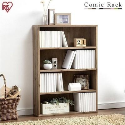 本棚 スリム コミックラック 薄型 カラーボックス 4段 幅60 書棚 ブックシェルフ 収納ラック CDラック DVDラック CORK-8460 アイリスオーヤマ