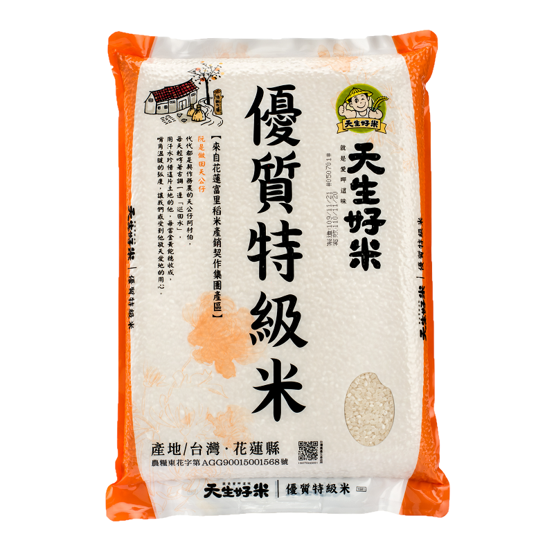天生好米優質特級米3kg