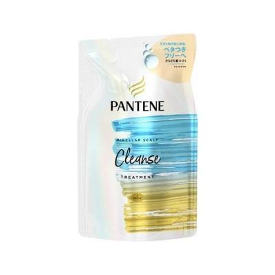 【お一人様1個限り特価】P&G PANTENE パンテーン ミー ミセラー スカルプ クレンズ トリートメント 詰替用 350g