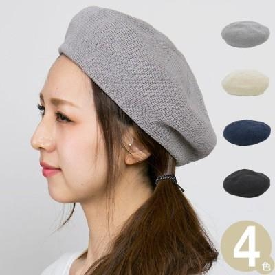 ベレー帽 春夏 帽子 レディース Standardサーモ ベレー帽 [M便 9/8]2