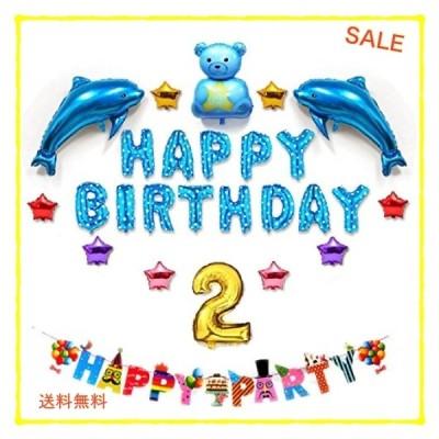 2歳 お 誕生 日 プレゼント 男の子 イルカ 青 ハッピーバースデー パーティー 飾り用 バルーン 風船 空気入れ ポ