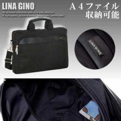 LINA GINO リナジーノ ビジネスバッグ ブリーフケース A4対応 ブラック 2WAY メンズ 22-5254 SD1959645 【SD】】 ■180208