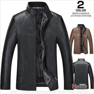 レザーコート メンズ 裏起毛 レザージャケット 革ジャケット 立て襟 ビジネス 40代 50代 60代 暖かい コート