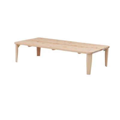 【受注生産】国産ひのきの折れ脚リビングテーブル(幅120cm)