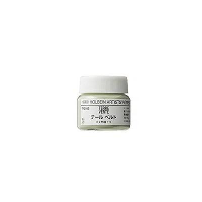 ホルベイン 顔料 テールベルト #30 PG063 29063(未使用品)