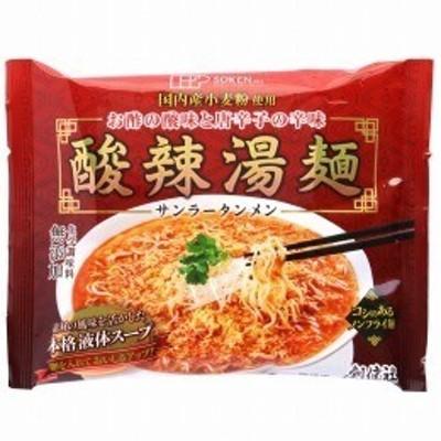 酸辣湯麺 (サンラータンメン) 単品