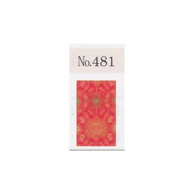 (No,481/桜蜀甲)人絹四丁・朱地/1m単位