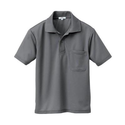 アジト(AZITO) 吸汗速乾半袖ポロ チャコールグレー 10579 ワーク 作業 作業着 メンズ レディース