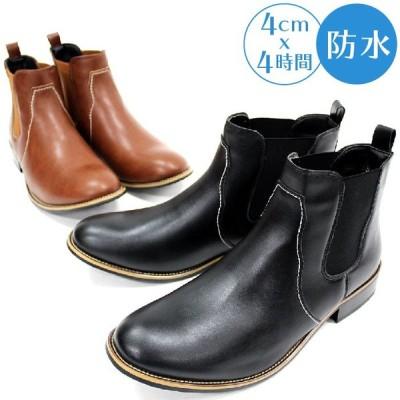 CapStone レインブーツ メンズ 全2色 ショート 防水 サイドゴア 長靴 ブラック 黒 ブラウン