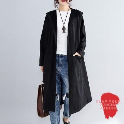 大きいサイズ コート レディース ファッション ぽっちゃり おおきいサイズ あり パーカー フード付き シンプル ライトアウター M L LL 3L 4L 秋冬