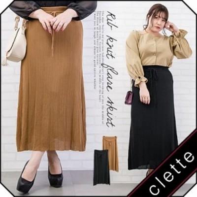 大きいサイズ/レディース/3L/4L/リブ編みニットフレアスカート