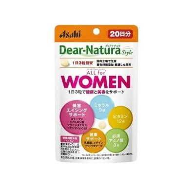 アサヒグループ食品 DNS ALL For WOMEN 20日