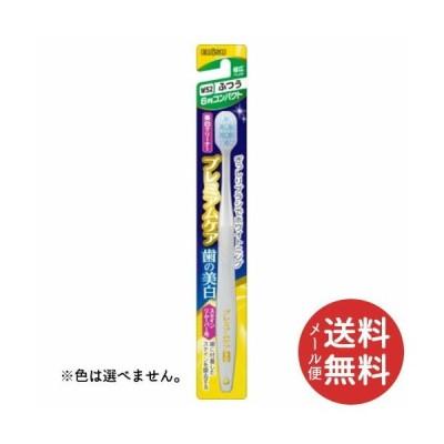 エビス プレミアムケア ハブラシ 歯の美白 6列コンパクト ふつう 1本 ※色は選べません。 【メール便送料無料】