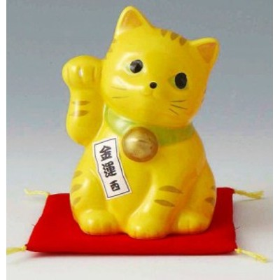 風水招き猫(座布団)(右) 黄