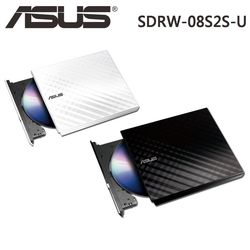 ASUS 華碩 SDRW-08D2S-U  超薄 USB 外接式 DVD燒錄機 (黑/白)
