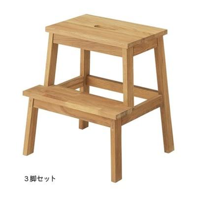 椅子 3脚セット 天然木 ステップ台 スツール MTK-523NA 幅42x奥行39x高さ47cm 東谷