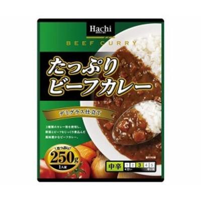 送料無料 ハチ食品 たっぷりビーフカレー 中辛 250g×20個入